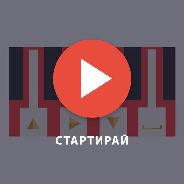 App #1