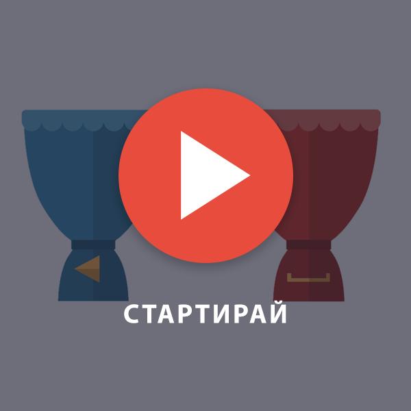 App #2